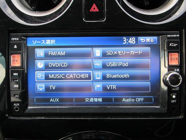 「日産」「ノート」「コンパクトカー」「岩手県」の中古車5