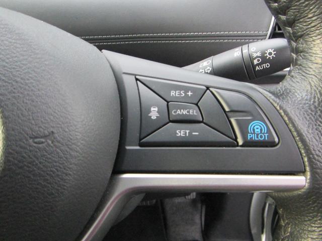 ハイウェイスター VセレクションII メモリーナビ アラウンドビューモニター 両側オートスライドドア エマージェンシーブレーキ プロパイロット スマートルームミラー ETC(22枚目)