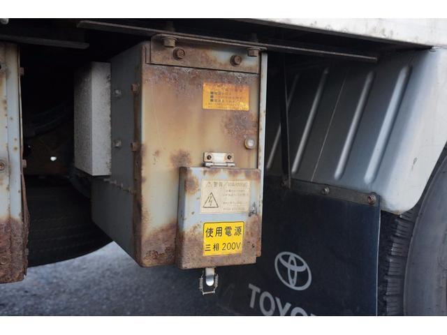 トヨタ ダイナトラック 冷蔵冷凍車-32℃ スタンバイ 3トン
