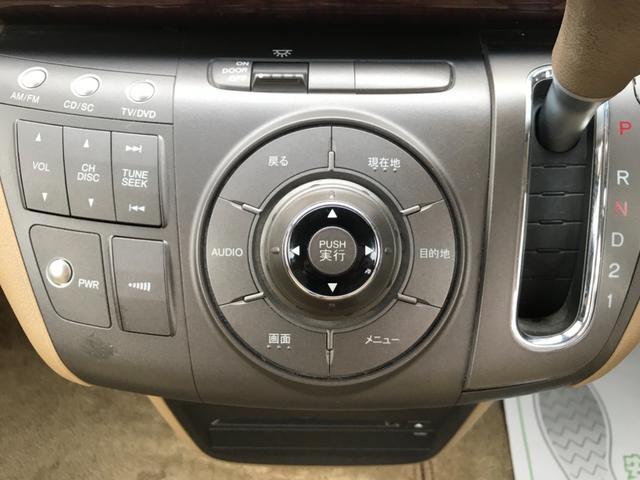 G 4WD エアロ アルミ 両側パワースライドドア(17枚目)