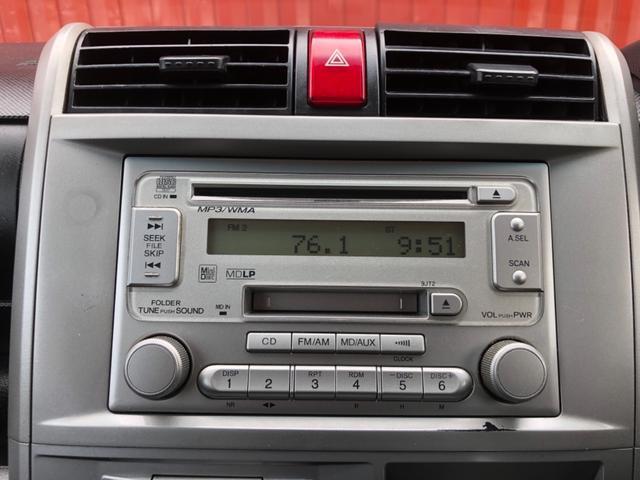 「ホンダ」「ゼスト」「コンパクトカー」「岩手県」の中古車22