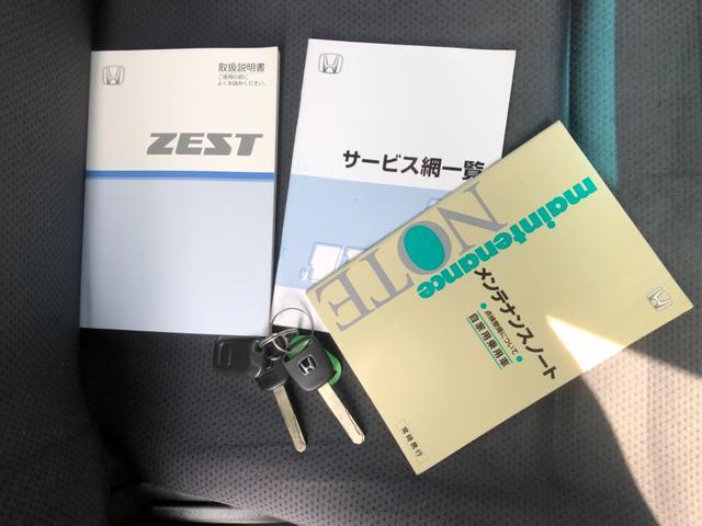 「ホンダ」「ゼスト」「コンパクトカー」「岩手県」の中古車38