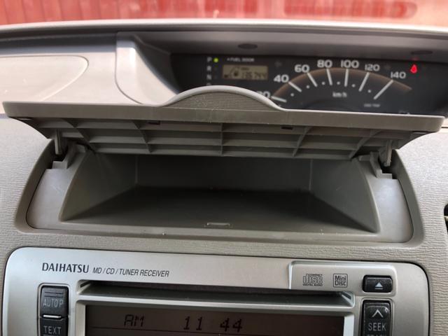 「ダイハツ」「タント」「コンパクトカー」「岩手県」の中古車28