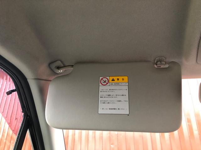「スズキ」「ワゴンR」「コンパクトカー」「岩手県」の中古車27