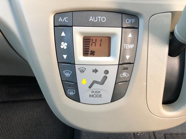 L 4WD エコアイドル オートエアコン(19枚目)