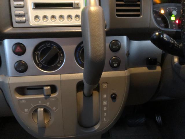 「スズキ」「エブリイワゴン」「コンパクトカー」「岩手県」の中古車19
