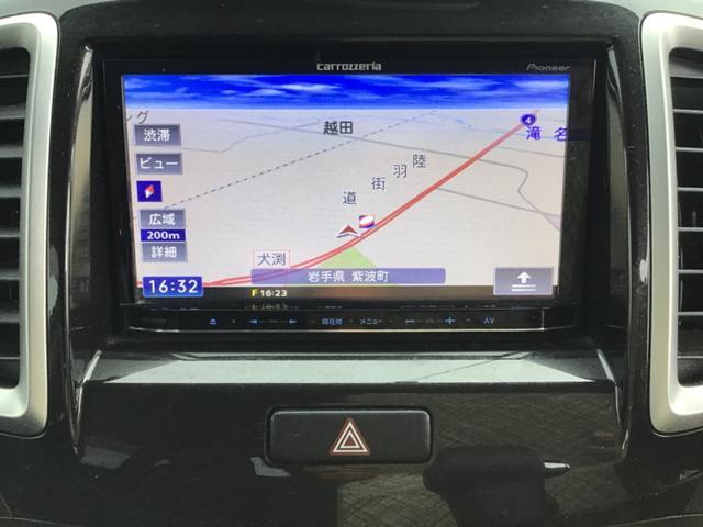 S 両側パワースライドドア ETC DVD ナビ(25枚目)