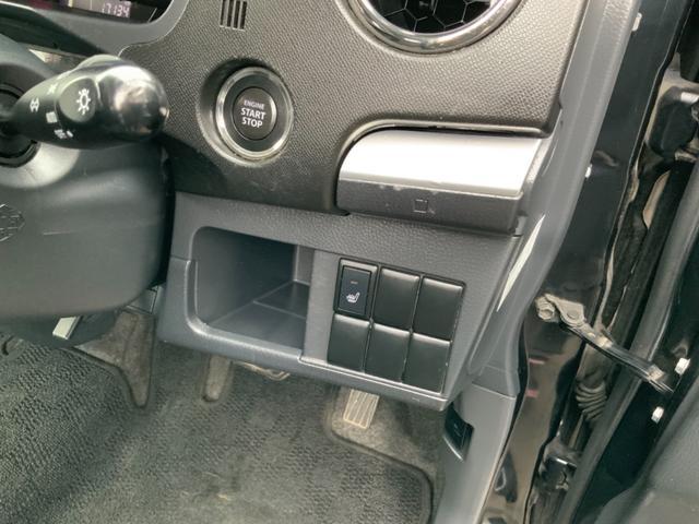 リミテッド 4WD ETC タイミングチェーン 車検R4年3月まで(24枚目)