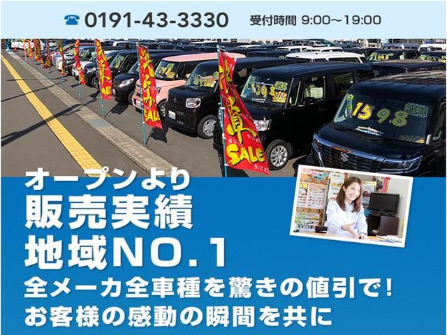 東北運輸局指定工場完備で車検・整備もお任せ下さい!