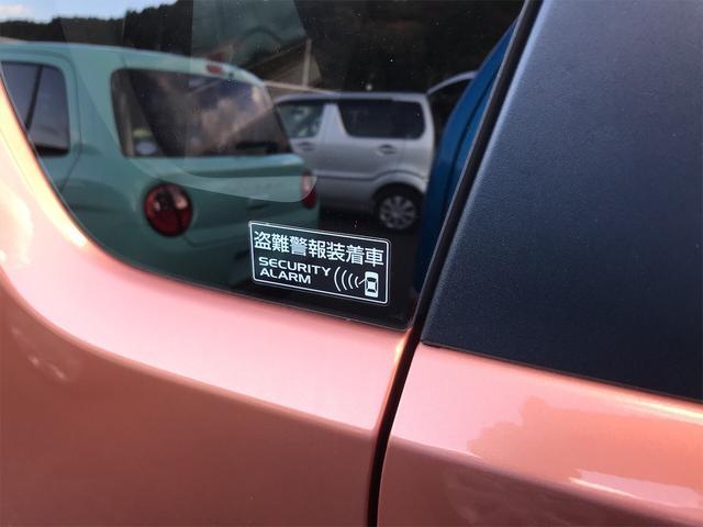 ★セキュリティーアラームシステム★システム作動中にドアを開くとで警告します!車上荒らし対策にも効果的です★