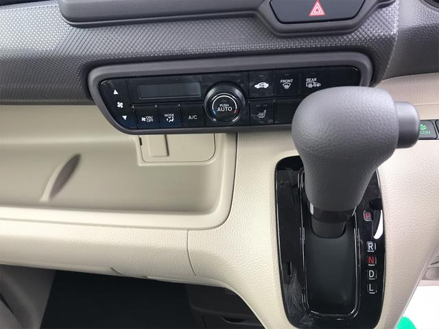 Gホンダセンシング 4WD ETC 衝突被害軽減システム ブラウン CVT AC バックカメラ 4名乗り オーディオ付 スマートキー クルコン ベンチシート パワーウィンドウ(6枚目)