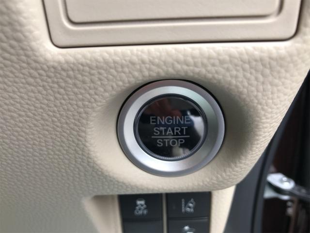 Gホンダセンシング 4WD ETC 衝突被害軽減システム ブラウン CVT AC バックカメラ 4名乗り オーディオ付 スマートキー クルコン ベンチシート パワーウィンドウ(10枚目)