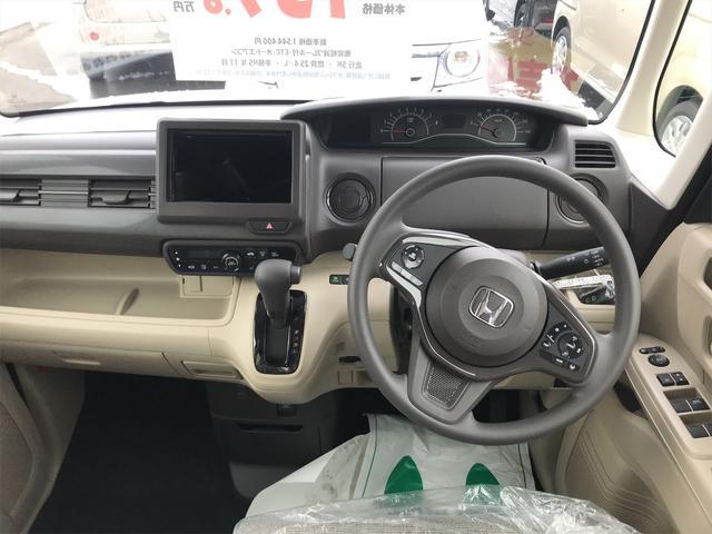Gホンダセンシング 4WD 衝突被害軽減システム Bカメラ 両側スライドドア ETC クルコン(2枚目)