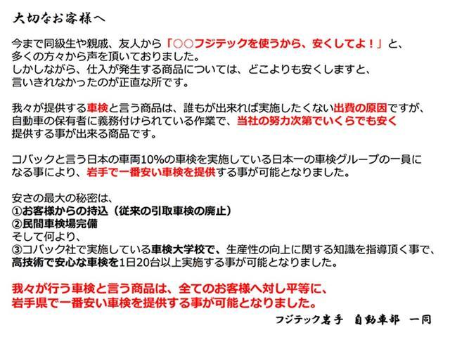 G・Lホンダセンシング LEDヘッドランプ ESC ベンチシート クルーズコントロール 盗難防止(40枚目)