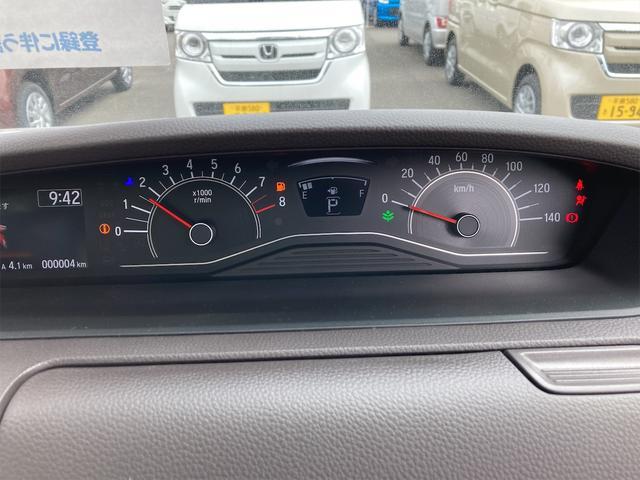Gホンダセンシング 4WD ETC LED 衝突被害軽減システム シルバー CVT AC 修復歴無 両側スライドドア バックカメラ 4名乗り オーディオ付(9枚目)