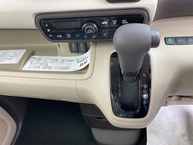G・Lホンダセンシング 4WD VSA LED 衝突軽減 ABS クルコン ETC(6枚目)