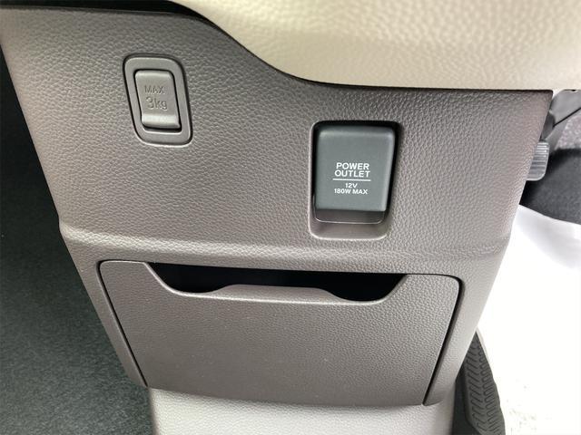 G・Lホンダセンシング 4WD VSA LED 衝突軽減 ABS クルコン ETC(7枚目)
