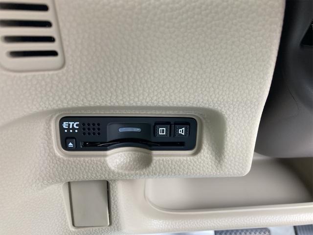 G・Lホンダセンシング 4WD VSA LED 衝突軽減 ABS クルコン ETC(8枚目)