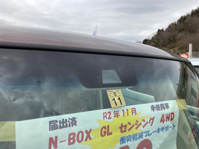 G・Lホンダセンシング 4WD VSA LED 衝突軽減 ABS クルコン ETC(16枚目)