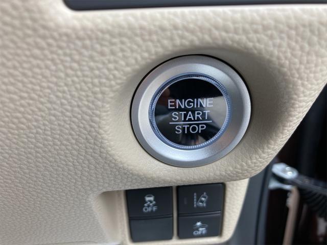 G・Lホンダセンシング 4WD VSA LED 衝突軽減 ABS クルコン ETC(23枚目)