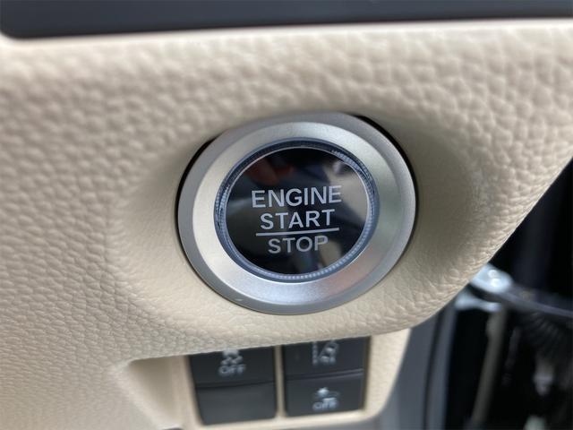 G・Lホンダセンシング 4WD VSA LED 衝突軽減 ABS クルコン ETC(24枚目)
