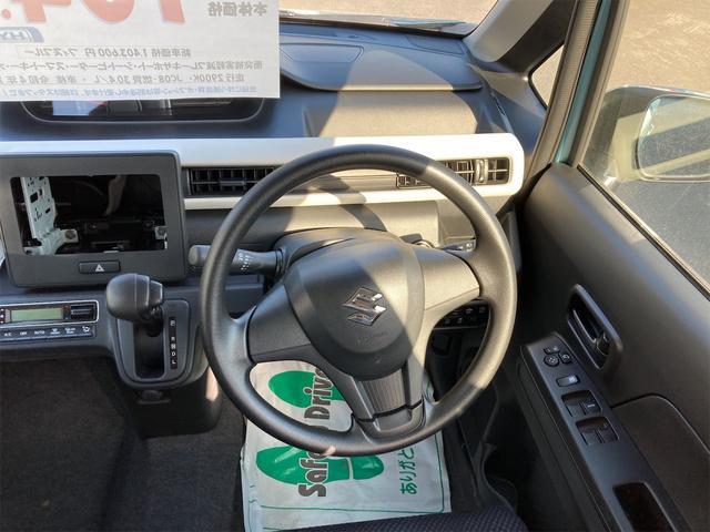 ハイブリッドFX 4WD スマートキープッシュスタート 前席シートヒーター 横滑り防止(8枚目)
