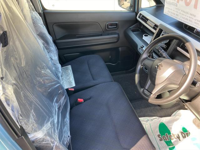 ハイブリッドFX 4WD スマートキープッシュスタート 前席シートヒーター 横滑り防止(10枚目)