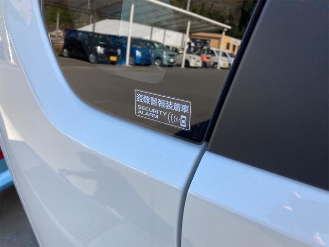 ハイブリッドFX 4WD スマートキー シートヒーター WエアB ABS(25枚目)