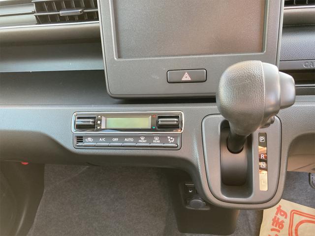 ハイブリッドFZ シートH キ-フリ- LEDヘッド AAC ベンチシート ABS(6枚目)