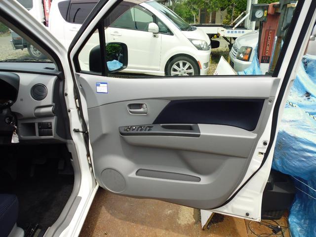 FX 4WD キーレス タイミングチェーン 車検整備付(6枚目)