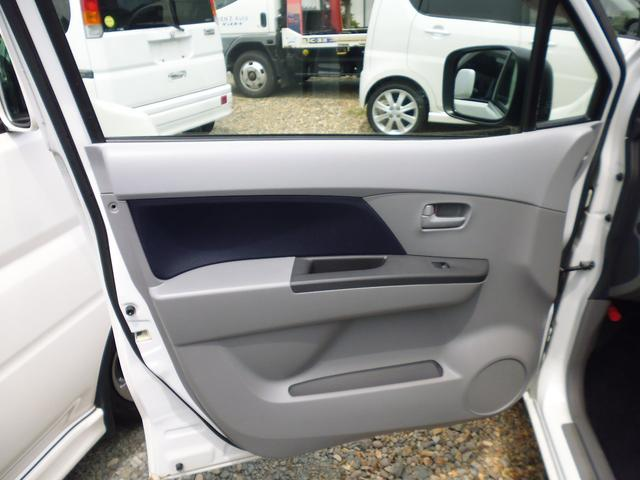 FX 4WD キーレス タイミングチェーン 車検整備付(20枚目)