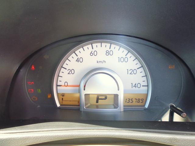 G FOUR 4WDターボ ETC オートAC 車検整備付(12枚目)