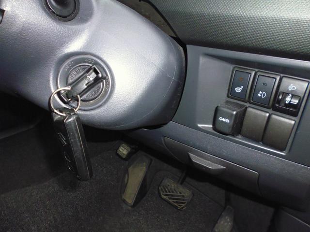RR-Sリミテッド4WD スマートキー ターボ 車検整備付(9枚目)