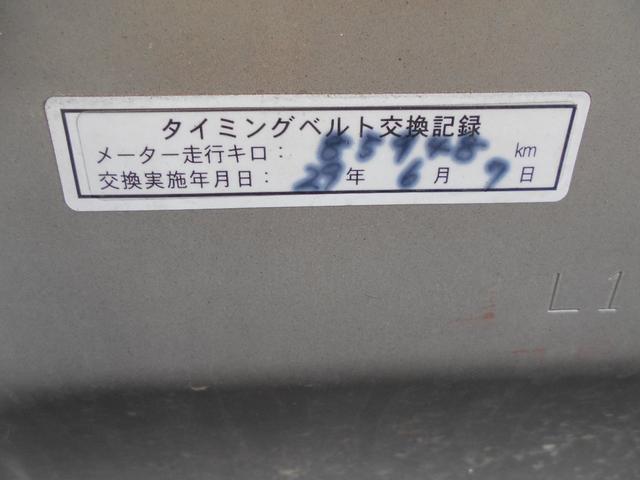 L4WD タイベル交換済み ブラック キーレス 車検整備付(6枚目)