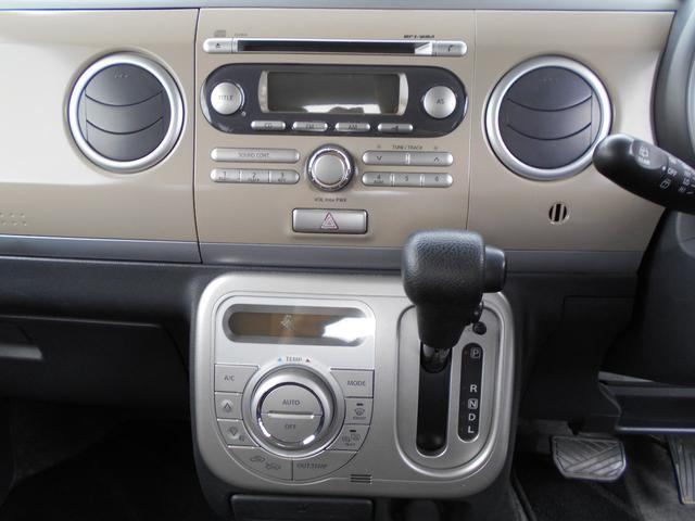 T Lパッケージターボ4WDCVTプッシュスタート車検整備付(12枚目)