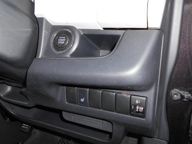 X FOUR4WD CVTプッシュスタートスマートキーAAC(9枚目)