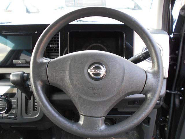 X FOUR4WD CVTプッシュスタートスマートキーAAC(10枚目)