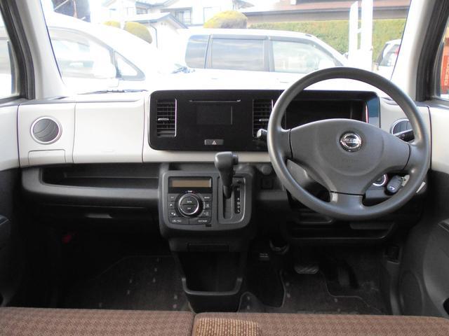 X FOUR4WD CVTプッシュスタートスマートキーAAC(16枚目)
