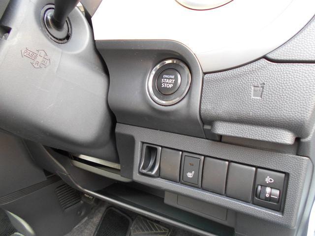 X4WD プッシュスタートスマートキー Tチェーン車検整備付(9枚目)