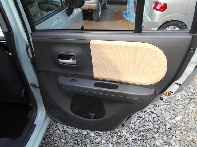 X4WD プッシュスタートスマートキー Tチェーン車検整備付(14枚目)