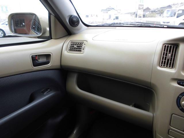 トヨタ プロボックスワゴン F  サンルーフ  ETC グー鑑定車両  オートマ