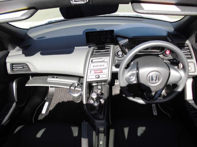 「ホンダ」「S660」「オープンカー」「宮城県」の中古車15