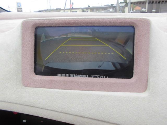 「ホンダ」「S660」「オープンカー」「宮城県」の中古車20