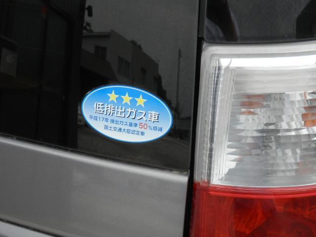 ホンダ ゼスト G 4WD