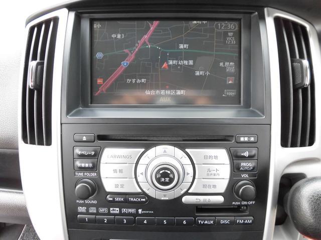 ハイウェイスター 4WD HDDナビフルセグ パワースライド(10枚目)