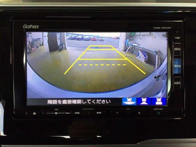 Fパッケージ 横滑り防止 メモリーナビ バックカメラ(6枚目)