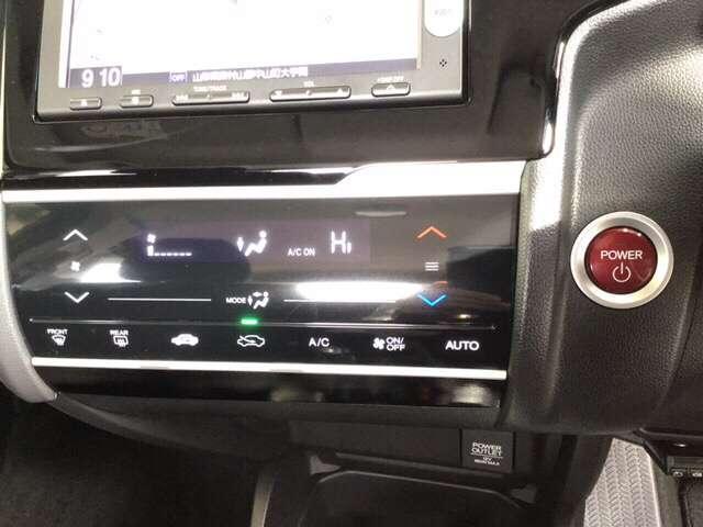 Fパッケージ 低速域衝突軽減ブレーキ メモリーナビ 盗難防止 メモリナビ スマ-トキ- キーフリ ESC ETC オートエアコン ナビ ABS SRS カーテンエアバック シティブレーキアクティブS CD再生(11枚目)