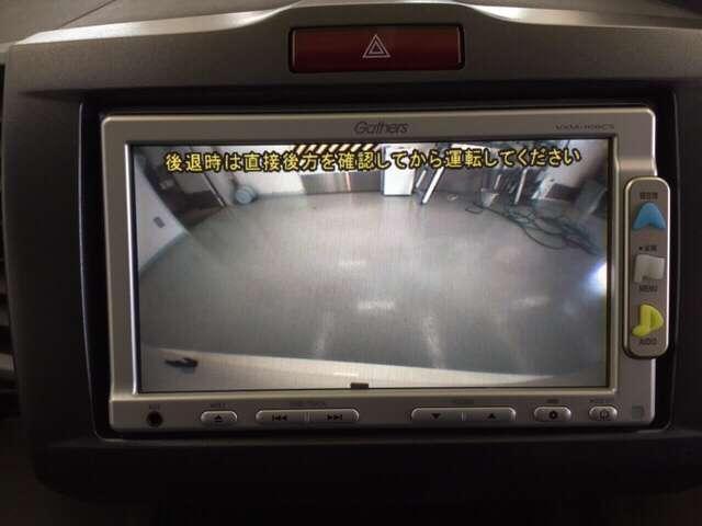 フレックス エアロ メモリーナビ ワンセグ アルミ CD HIDライト ナビTV CD キーレス アルミ ワンセグ装備 盗難防止装置 Bカメ メモリナビ(6枚目)