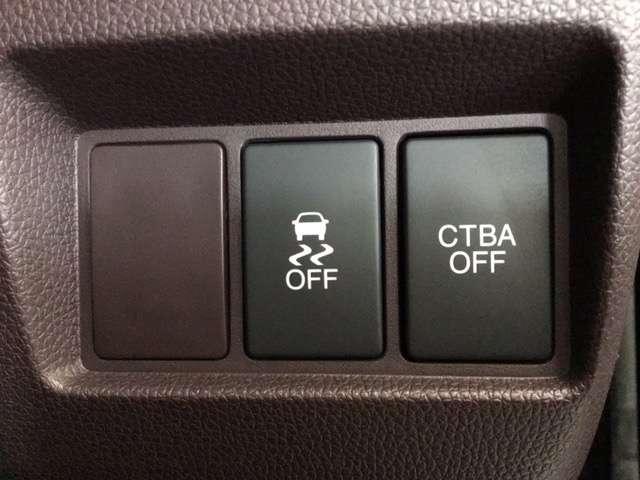 G・Aパッケージ 衝突被害軽減ブレーキ ナビ バックカメラ 衝突軽減装置 ナビTV メモリーナビ 横滑り防止 バックカメラ ワンセグ スマートキー 4WD HID オートエアコン オートクルーズ ベンチシート ABS(9枚目)