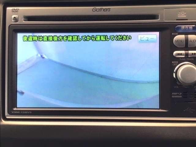 G ジャストセレクション 横滑り防止装置 ナビ バックカメラ ETC キ-レス Sキー HIDヘッドライト CD ワンセグTV ABS VSA ナビ・TV バックモニター付 メモリーナビ付 AC DVD再生 ETC付き AUX(6枚目)